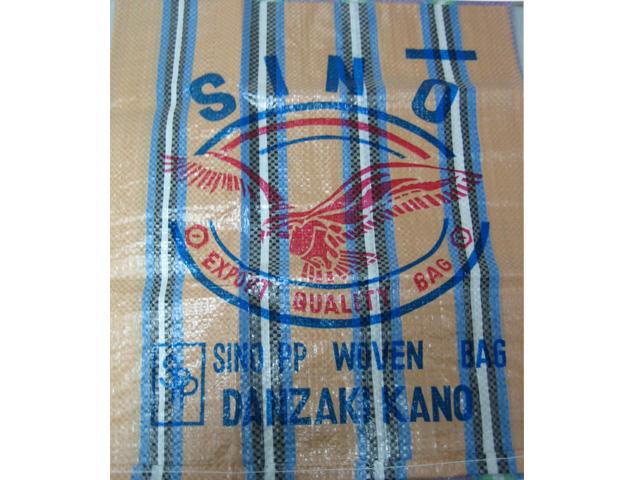 <b>出口几内亚购物袋</b>