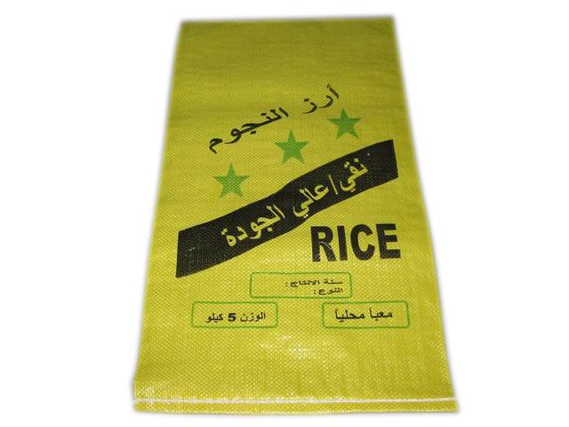 <b>出口也门米袋</b>