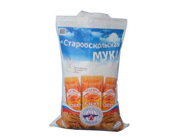 <b>出口俄罗斯食品猎趣tv体育官网</b>